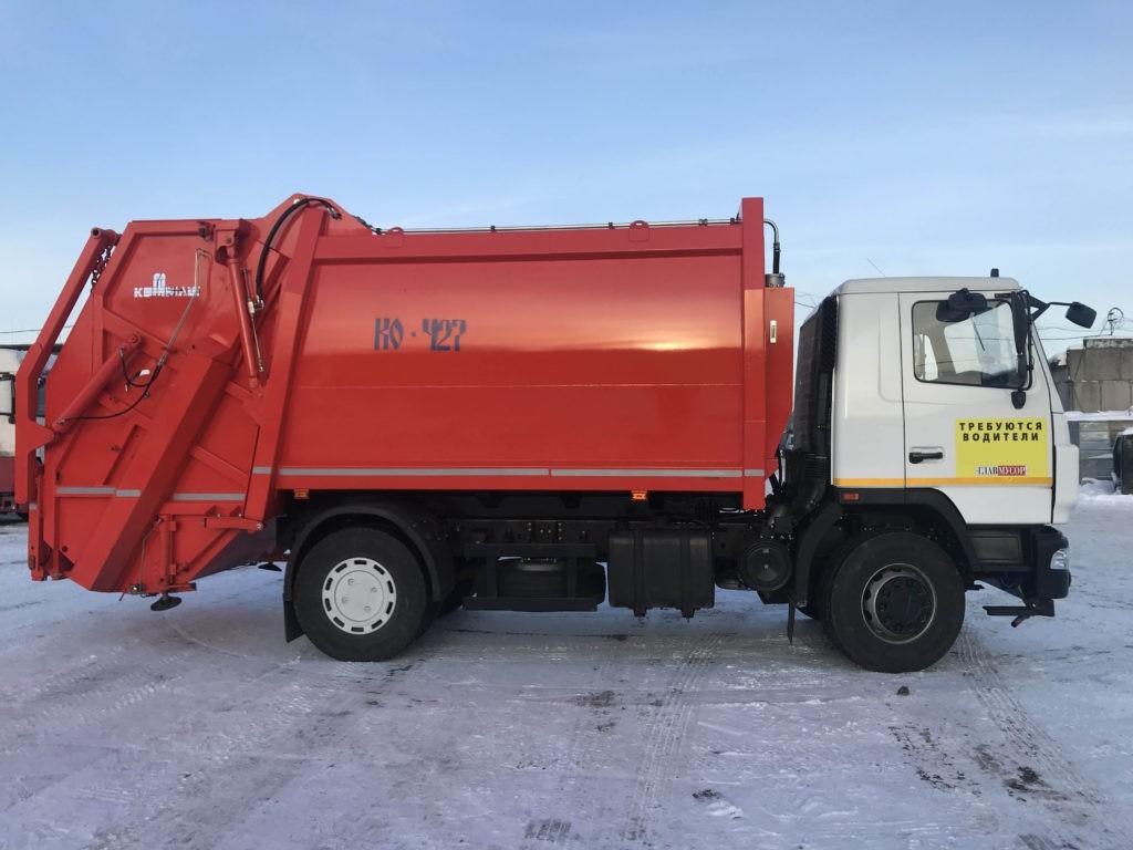 стоимость на услуги вывоза мусора
