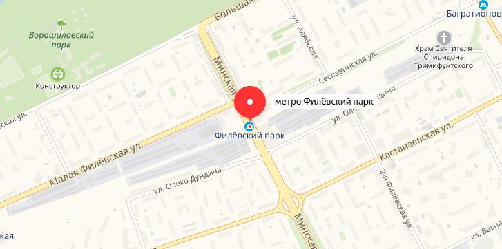 метро Филёвский парк
