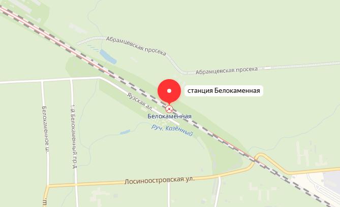 метро Белокаменная