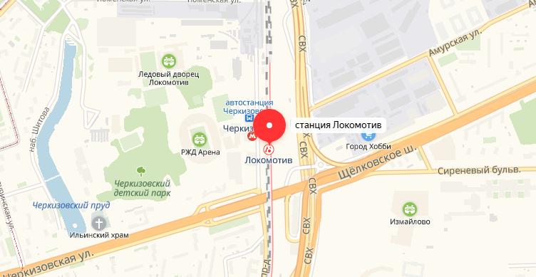 метро Локомотив