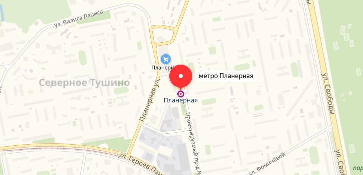 метро Планерная