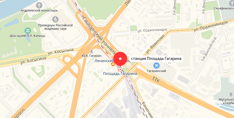 станция Площадь Гагарина