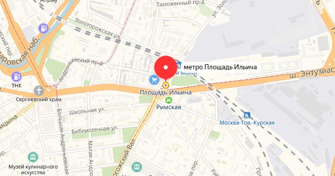 метро Площадь Ильича