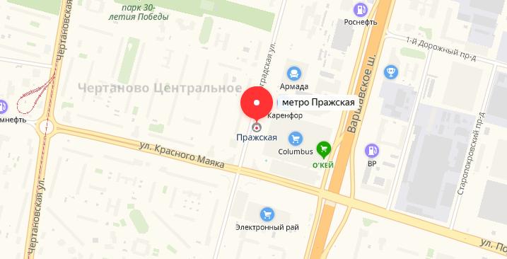 метро Пражская