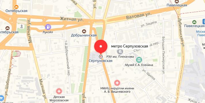 метро Серпуховская