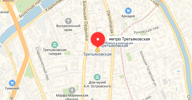 метро Третьяковская