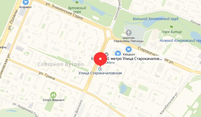 метро Улица Старокачаловская